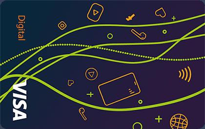 дебетовая карта digital от экспобанка