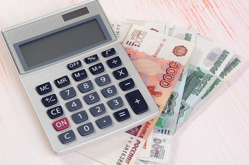 как погасить кредит досрочно
