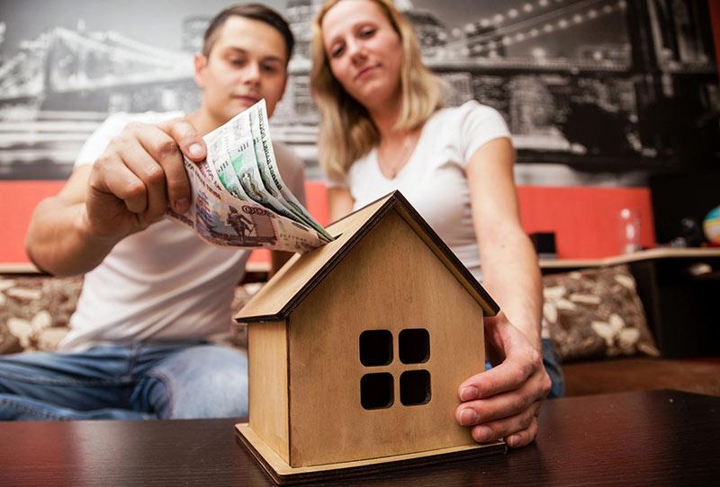 кредит молодой семье
