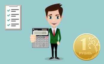 советы как быстро погасить кредит