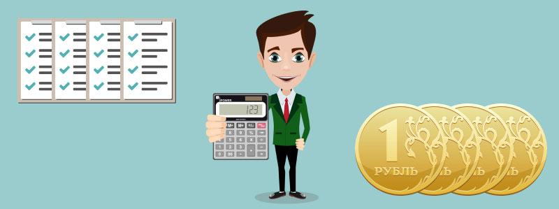 советы как погасить кредит