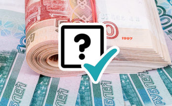 тест какой зарплаты вы достойны