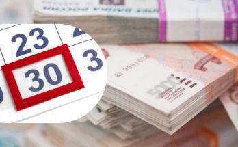 Быстрые займы на месяц на карту онлайн