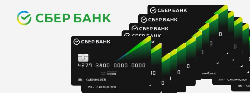 Суточный лимит перевода денег в Сбербанке.Онлайн